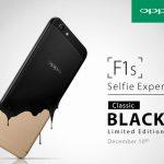 限定版 OPPO F1s Classic Black Limited Edition 発売