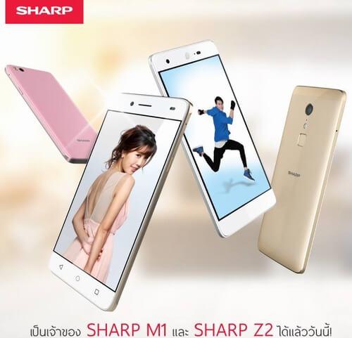 sharp-m1-z2