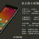 4.6インチサイズの「Xiaomi Mi S」の画像とスペックリーク、Snapdragon821搭載