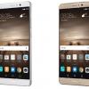 楽天モバイル HUAWEI Mate9を16日より提供開始、通話SIMとセットで1万円引き、「MediaPad M3」「ZenFone3 Max」も販売