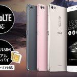 ZenFone 3 Ultra (ZU680KL)  国内発売、6.8型ファブレット、価格は64584円