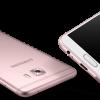 Samsung Galaxy C7 Pro 発表、フロントに1600万画素カメラ搭載の5.7型スマートフォン