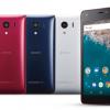 防水防塵・耐衝撃対応の京セラ製「Android One S2(エスツー)」、ワイモバイルより発売