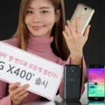 LG X400 発表、5.3型HDディスプレイのエントリースマートフォン