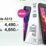 ZTE Blade A512 タイで発売、5.2型HDディスプレイのエントリースマートフォン