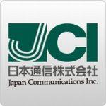 日本通信、ソフトバンク回線を利用したiPhone向け格安SIMを3月22日に提供開始