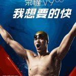 Huawei、2月21日に2Kディスプレイ・デュアルカメラのHonor V9を発表予定