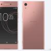 Sony Xperia XA1 発表、ボーダーレスデザインで2300万画素カメラ搭載の5型HDスマートフォン