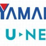ソフトバンク回線のMVNOサービス開始、「ヤマダファミリーモバイル」と「スマモバ」から3⽉22⽇より【格安SIM】