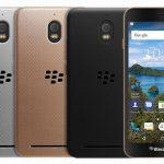 BlackBerry Aurora 発表、5.5型HD・SD425・RAM4GBのAndroid 7.0スマートフォン
