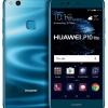 Huawei P10 lite 発表、Kirin658・RAM4GB搭載のスマートフォン、価格は約4.2万円