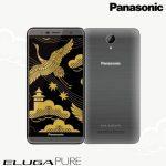 Panasonic ELUGA PURE 海外で発表、5.5型HDディスプレイのスマートフォン、価格は約18000円
