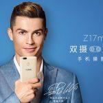 ZTE nubia Z17 mini 発表、13MPデュアルカメラ・RAM6GB搭載の5.2型スマートフォン、価格は約3.3万円