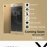 タイで「Xperia XA1 Ultra Dual」発売、6型のファブレット、価格は約4.6万円