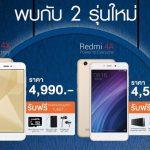 Xiaomi タイでXiaomi Redmi 4X、Redmi 4Aを発売、価格は約1.5万円から