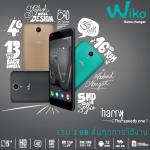 タイで「Wiko HARRY」発売、5型HDディスプレイ・RAM3GB搭載のスマートフォン