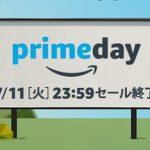 Amazon PrimeDay(プライムデー) 2017開催、スマホ・タブレット関連セール、7月10日18:00から11日23:59まで