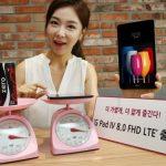 LG G Pad IV 8.0 FHD LTE 韓国で発売、通話可能な軽量8型タブレット