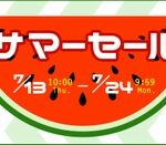 HUAWEI nova lite・ZenFone3 Maxが18144円、ZenFone3 Ultraが1万円値下げ、格安SIMキャンペーン情報等【週末セール情報】