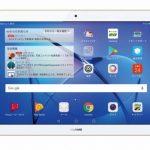 通話可能な10インチタブレット MediaPad T3K 10<K-OPT仕様>発表、eoスマートリンクより発売