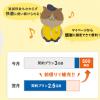 nuroモバイル、翌月のデータ容量を前借できる「データ前借り」と「深夜割」の提供開始
