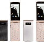 折り畳みスマートフォン Mode1 RETRO 、9月25日に発売【SIMフリー ハイブリッドフォン】