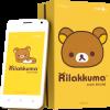 人気キャラクター「リラックマ」の「Rilakkuma Kids Phone」海外で発売、キッズ向けスマートフォン