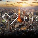 ASUS JAPAN、ZenFone 4シリーズの新製品発表ティザーサイト公開、9月15日に発表