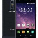 デュアルカメラ搭載の「Philips X598」中国で発売、5.5インチFHDディスプレイのスマートフォン