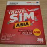 中国や香港などアジア13カ国で使えるプリペイドSIM「True TRAVEL SIM ASIA」レビュー