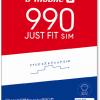 日本通信、月額990円からのソフバン回線SIM「b-mobile S 990 ジャストフィットSIM」提供