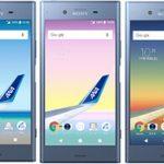 ANAのマイルが貯まる「ANA Phone」第3弾にXperia XZ1、ソフトバンクMVNO
