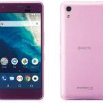 防水・防塵・耐衝撃対応の「京セラ製 Android One S4」Y!mobileより発売、5インチ・SD430搭載