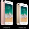 格安SIMのBIGLOBEモバイル、iPhone 6sとiPhone SEの販売開始