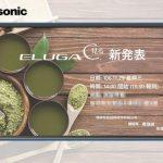 PanasonicのベゼルレスデザインELUGA Cの情報リーク、台湾で発表予定