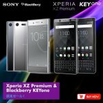 エクスパンシスで「Xperia XZ Premium」週末セール中、総額 約6.7万円