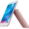vivo Y66i 発表、Snapdragon425搭載の5.5インチHDスマートフォン