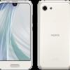AQUOS R compact SH-M06 発表、SIMフリーで「おサイフケータイ」搭載の4.9インチスマートフォン