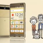 au、BASIO3 (ベイシオ スリー)発表、京セラ製のシニア向けスマートフォン