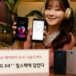 LG X4+ 発表、アメリカ国防総省のMIL規格(MIL-STD-810G)に準拠したスマートフォン