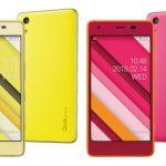 Qua phone QZ 発表、防水・防塵、耐衝撃対応のauオリジナルスマートフォン