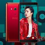 HTC U11 EYEs 発表、6インチ・Snapdragon652・防水・顔認証・デュアルセルフィーカメラのミッドレンジ機、価格は約5.6万円