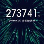 Snapdragon845搭載の「Xiaomi Mi MIX 2S」を3月27日に発表