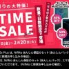 NifMo、HUAWEI P10 liteが13,333円、HUAWEI P10 Plusが42,000円の限定セール【格安SIM】
