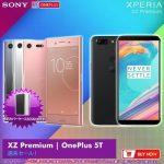 EXPANSYS、海外版Xperia XZ PremiumとOnePlus 5Tの週末セール