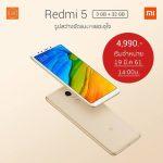 5.7インチ18:9ディスプレイの「Xiaomi Redmi 5」タイで発売、価格は4490バーツ(約1.6万円)から