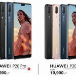 タイで HUAWEI P20(EML-L29)/P20 Pro(CLT-L29) 発売、ノッチ付ディスプレイ、価格は約6.9万円/約9.6万円