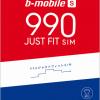 日本通信「b-mobile S 990 ジャストフィットSIM」のNTTドコモ回線版を提供開始【格安SIM】