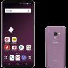 NTTドコモ、Galaxy S9 SC-02K を発売、5.8インチ・Snapdragon 845搭載のハイスペック機、価格は99,792円