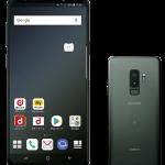 ドコモ、Galaxy S9+ SC-03K発売、6.2インチの全画面ディスプレイ・デュアルカメラ搭載のハイスペック機、価格は111,456円